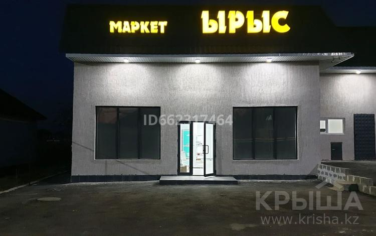 Магазин площадью 100 м², Саукеле 193 — Аймауытова за 3 000 〒 в Каскелене