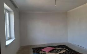 2-комнатный дом, 50 м², 10 сот., улица И. Тайманова 16 за 30 млн 〒 в Туркестане
