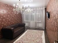 2-комнатная квартира, 75 м², 16/24 этаж посуточно