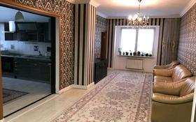 4-комнатная квартира, 145 м², 5/16 этаж помесячно, Тимирязева за 350 000 〒 в Алматы