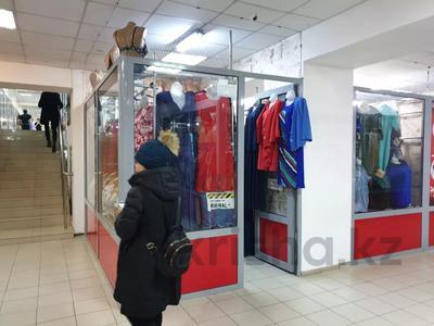 Бутик площадью 15 м², Абылай Хана 34 за 1.5 млн 〒 в Нур-Султане (Астана), Алматы р-н