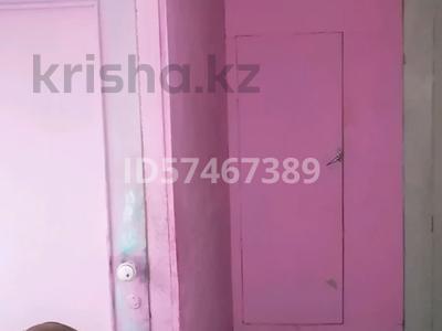 Дача с участком в 6 сот., Яблочная 703 за 1.2 млн 〒 в Усть-Каменогорске — фото 8