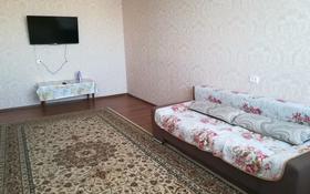 2-комнатная квартира, 62 м², 4/7 этаж посуточно, 12 мкр за 7 000 〒 в Актобе