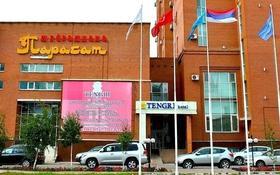 площадь за 2.5 млн 〒 в Нур-Султане (Астана), Алматы р-н