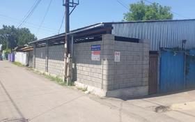 4-комнатный дом, 70 м², 2 сот., Абдирова — Гончарова за 14.5 млн 〒 в Алматы, Жетысуский р-н