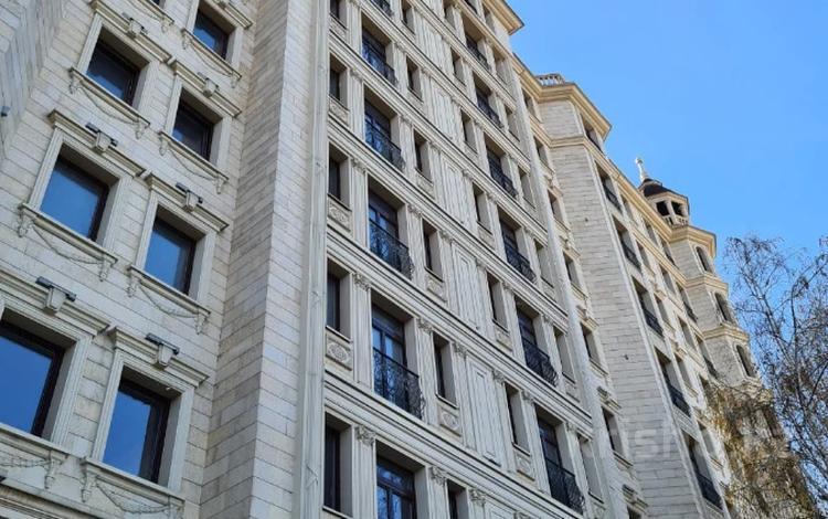 4-комнатная квартира, 196 м², Рубинштейна 21А — Омарова за 137.2 млн 〒 в Алматы, Медеуский р-н