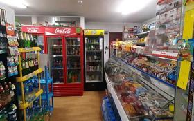 Магазин площадью 59 м², мкр Михайловка , Кривогуза 55 за 27 млн 〒 в Караганде, Казыбек би р-н