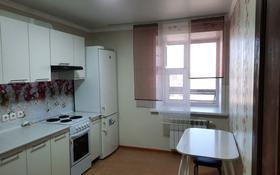 2-комнатная квартира, 54 м², 9/9 этаж помесячно, Жамбыла Жабаева 80 за 95 000 〒 в Петропавловске