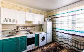 1-комнатная квартира, 40 м², 9/16 этаж посуточно, Иманова 41 — Жубанова за 7 000 〒 в Нур-Султане (Астана), Алматы р-н