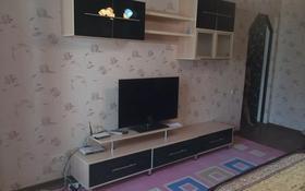 1-комнатная квартира, 37 м², 4/5 этаж посуточно, Гагарина 26 — Грузинская за 6 000 〒 в Усть-Каменогорске