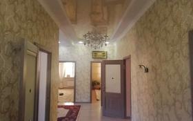 3-комнатный дом, 165 м², 8 сот., Балауса 24 за ~ 27 млн 〒 в Атырау