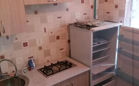 2-комнатная квартира, 46 м² помесячно, 3-й мкр за 70 000 〒 в Капчагае