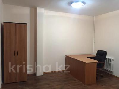 Офис площадью 20 м², Байтурсынова 1а — Макатаева за 50 000 〒 в Алматы, Алмалинский р-н