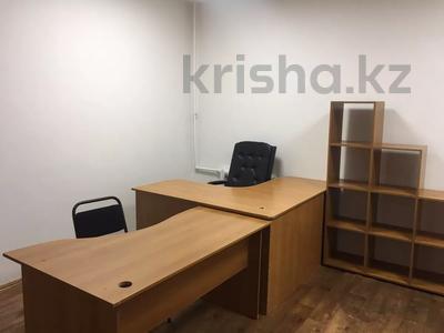 Офис площадью 20 м², Байтурсынова 1а — Макатаева за 50 000 〒 в Алматы, Алмалинский р-н — фото 2