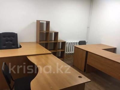 Офис площадью 20 м², Байтурсынова 1а — Макатаева за 50 000 〒 в Алматы, Алмалинский р-н — фото 3