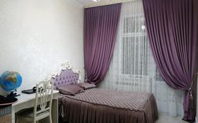 3-комнатная квартира, 115 м², 8/9 этаж, мкр Нурсат, Астана 68 за 37 млн 〒 в Шымкенте, Каратауский р-н