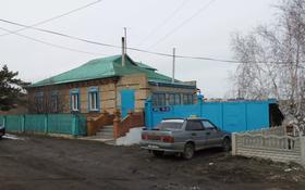 4-комнатный дом, 218 м², 14 сот., Каусар 73 за 18 млн 〒 в Кокшетау
