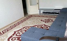 3-комнатная квартира, 76.6 м², 1/4 этаж, Сусар за 14.5 млн 〒 в Каскелене