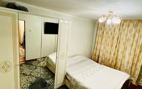 2-комнатная квартира, 44 м², 1/6 этаж, мкр Шанхай 59/1 за 7.5 млн 〒 в Актобе, мкр Шанхай