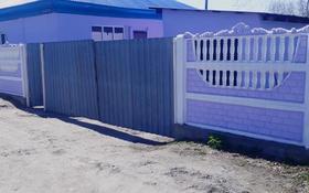 3-комнатный дом, 83 м², 3 сот., Штурмовая 7 за 15 млн 〒 в Усть-Каменогорске
