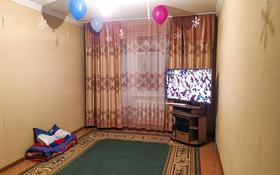 3-комнатная квартира, 62 м², 5/5 этаж помесячно, Ул.Есет батыра 93 за 60 000 〒 в Актобе, мкр 5