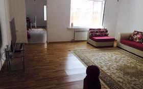 4-комнатный дом, 140 м², 0.3 сот., мкр Лесхоз 19 — Гаухартас за 22.5 млн 〒 в Атырау, мкр Лесхоз