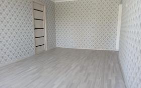 2-комнатная квартира, 40.9 м², 3/5 этаж, Самал 20 за 10.5 млн 〒 в Таразе
