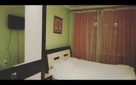 4-комнатная квартира, 79 м², 5/5 этаж, Микрорайон Степной-4 за 22 млн 〒 в Караганде, Казыбек би р-н