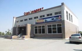 Торговый дом «Строймаркет» за ~ 77.2 млн 〒 в Житикаре