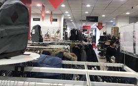 Магазин площадью 1330 м², Достык за ~ 1.4 млрд 〒 в Алматы, Медеуский р-н