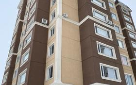 3-комнатная квартира, 108 м², 7/11 этаж, проспект Аль-Фараби за 31.2 млн 〒 в Костанае