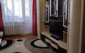 1-комнатная квартира, 35.6 м², 3/5 этаж, Дукенулы 34 за ~ 12.5 млн 〒 в Нур-Султане (Астана), Сарыарка р-н