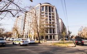 3-комнатная квартира, 80 м², 10/11 этаж, Барибаева за 48 млн 〒 в Алматы, Медеуский р-н
