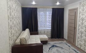 3-комнатная квартира, 61 м², 5/5 этаж, улица 50 лет Октября 35 за 11.5 млн 〒 в Рудном