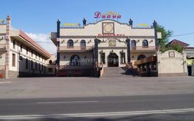Здание, площадью 3282 м², Райымбека — Карасай батыра за 999 млн 〒 в Бесагаш (Дзержинское)