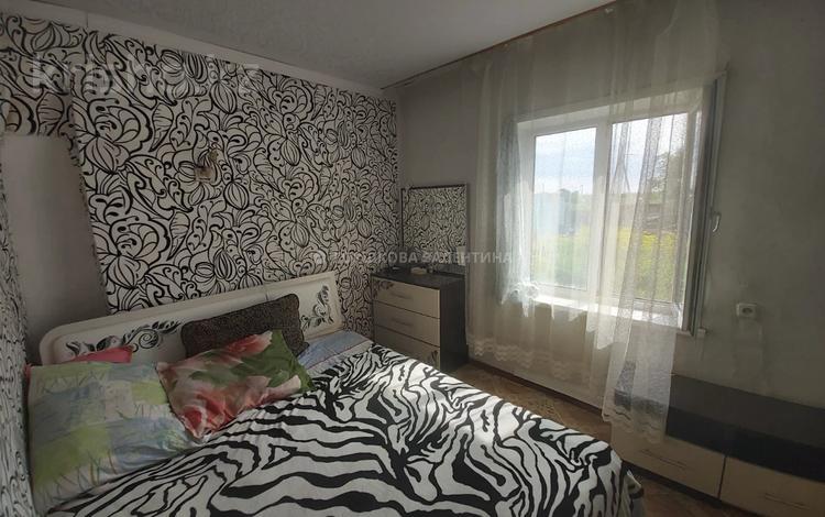 3-комнатный дом, 56 м², 5 сот., Бадина — Дальняя за 8 млн 〒 в Караганде, Казыбек би р-н