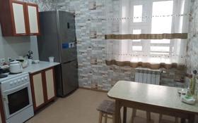 2-комнатная квартира, 60 м², 1/9 этаж помесячно, Жамбыла Жабаева за 100 000 〒 в Петропавловске
