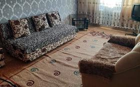 1-комнатная квартира, 31 м², 1/4 этаж, 1 микрорайон за 6.7 млн 〒 в Капчагае