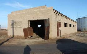 Промбаза 1 га, Северная промзона за ~ 9.5 млн 〒 в Жанаозен