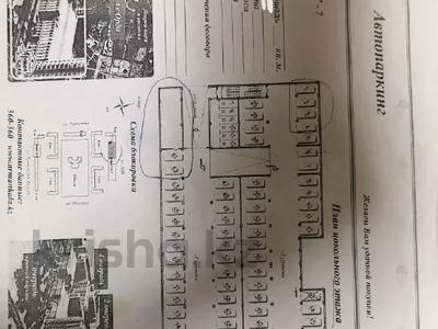 Склад бытовой 1 сотка, Бухар Жырау 30А — Туркестан за 200 000 〒 в Нур-Султане (Астана), Есиль р-н — фото 7