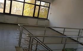 Магазин площадью 500 м², Ақкозиева 15 — Ташкентская за 500 〒 в Таразе