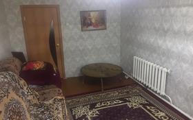 3-комнатный дом, 69 м², 5 сот., Парковая 12/2 за 12.5 млн 〒 в