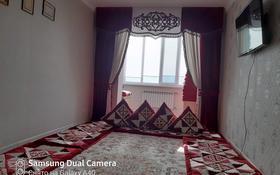 2-комнатная квартира, 64 м², 5/6 этаж, 31А мкр 8 за 20 млн 〒 в Актау, 31А мкр