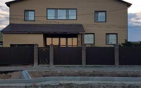 7-комнатный дом, 300 м², 11 сот., Вавилова 102 — Сахарова за 40 млн 〒 в Кокшетау