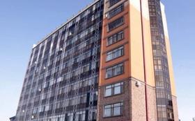 2-комнатная квартира, 47.6 м², 3/9 этаж, Кумисбекова 12/5 — Кубрина за 17.5 млн 〒 в Нур-Султане (Астана)