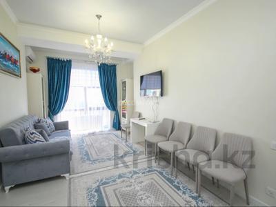 4-комнатная квартира, 120 м², 6/8 этаж, Гагарина за 73 млн 〒 в Алматы, Бостандыкский р-н — фото 2