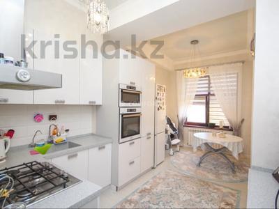 4-комнатная квартира, 120 м², 6/8 этаж, Гагарина за 73 млн 〒 в Алматы, Бостандыкский р-н — фото 8