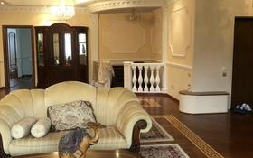 4-комнатная квартира, 185 м², 4/4 этаж, мкр Мирас за 165 млн 〒 в Алматы, Бостандыкский р-н