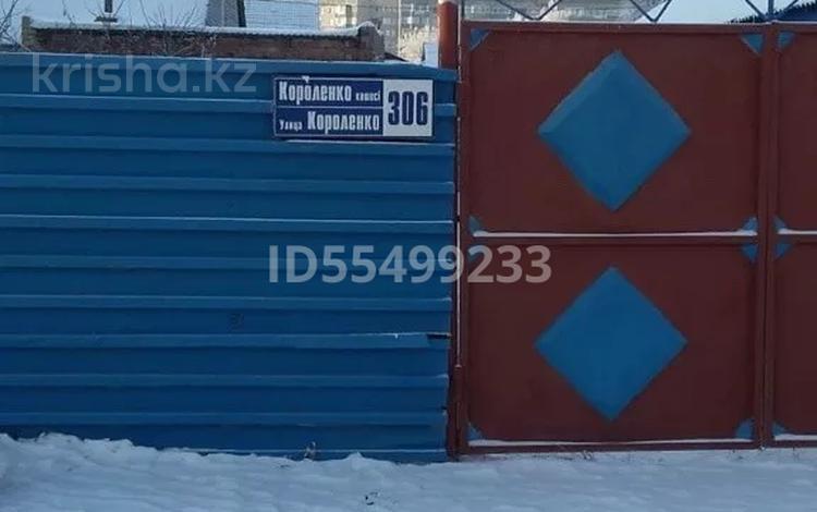 5-комнатный дом, 70 м², 0.6 сот., Короленко 306 — Чокина за 14 млн 〒 в Павлодаре