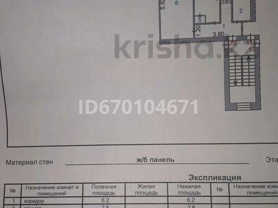 2-комнатная квартира, 43 м², 3/5 этаж, мкр Новый Город, улица Алиханова 24/1 за 13.3 млн 〒 в Караганде, Казыбек би р-н